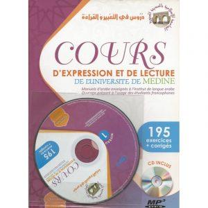 Cours d'expression et de lecture de l'université de Médine - Niveau 1