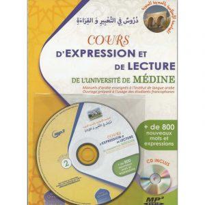 Cours d'expression et de lecture de l'université de Médine - Niveau 2
