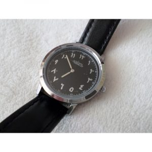 Montre Qatari arabic watch - Salam