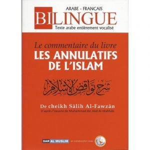"""Le Commentaire du Livre """" Les annulatifs de L'islam """" - Bilingue"""