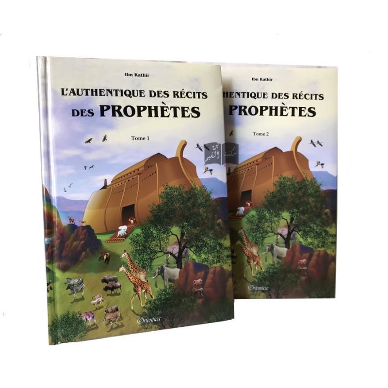 L'authentique des récits des prophètes pour les enfants 2 tomes