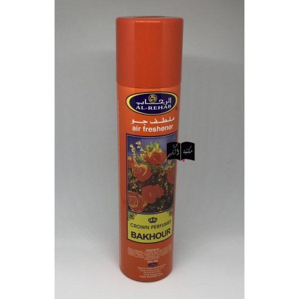 Parfum d'intérieur en spray Bakhour - Al Rehab