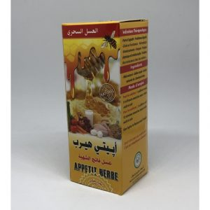 Appétit herbe - Redonne l'appétit