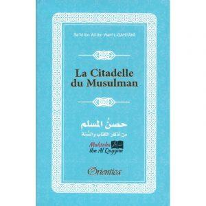 Citadelle du musulman - bleu clair