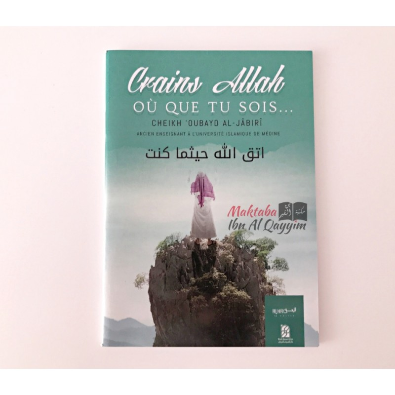Crains Allah où que tu sois