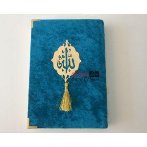 Coran couverture velours bleu - Lecture QR code