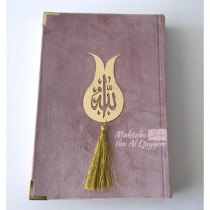 Coran couverture velours beige - Lecture QR code