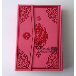 Coran couverture rigide rose - Lecture QR code
