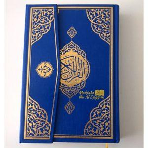 Coran couverture rigide bleu roi - Lecture QR code