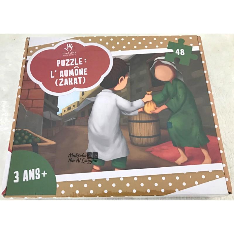 Puzzle enfant - L'aumône (Zakat)