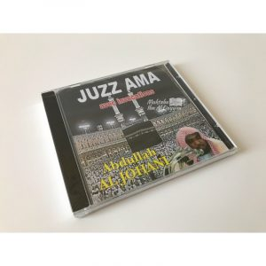 CD Coran Juz Amma par Abdullah Al Juheyni - CD MP3