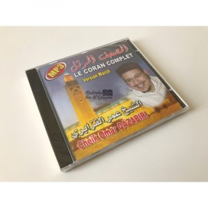 Coran complet par Omar Qazabiri - Warsh - CD MP3