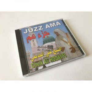 CD Coran Juzz 'Amma par Ali Al Hudheyfi - CD MP3