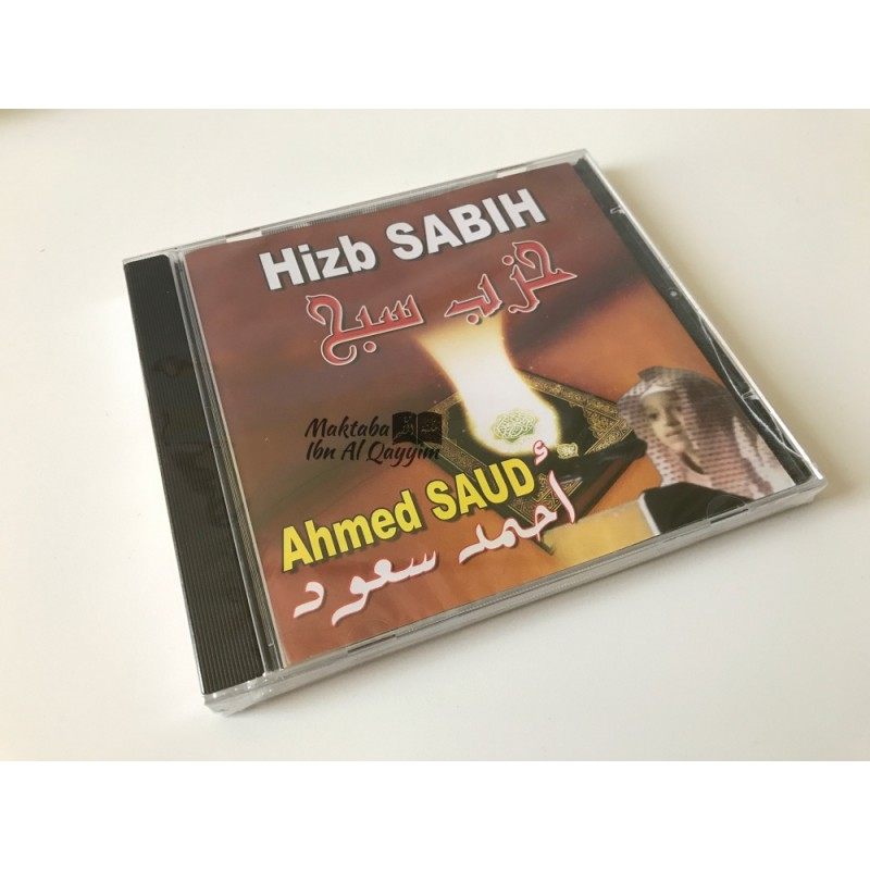 CD Coran Hizb Sabih par Ahmed Saud - CD MP3