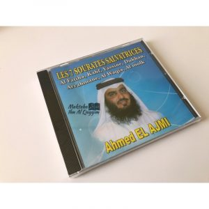 CD Coran 7 sourates salvatrices par Ahmed Al Ajmi - CD MP3