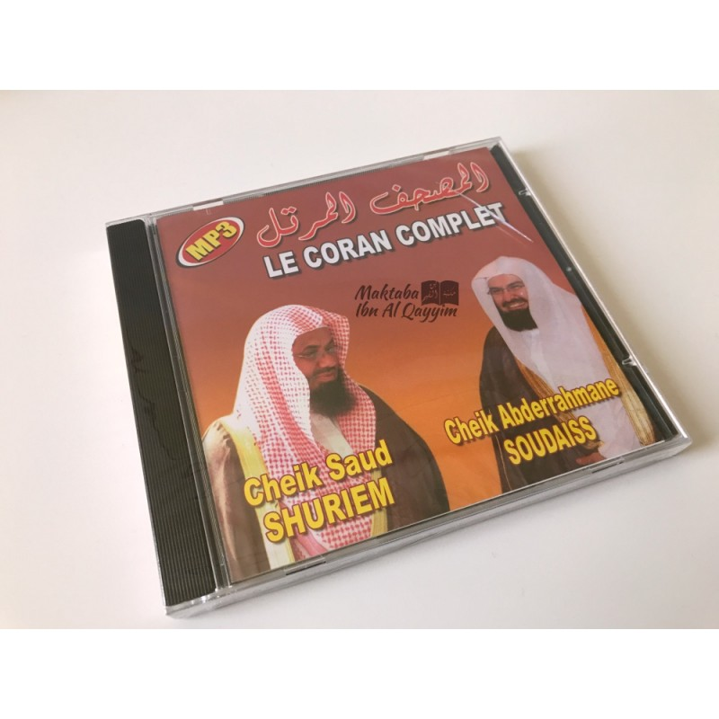 CD Coran complet par Sudais et Shuraim - CD MP3