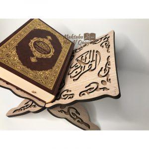 Pack Falah 2 - Coran Arabe/Français + Porte coran