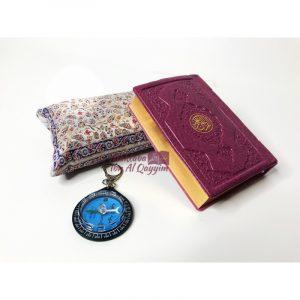 Pack cadeau Riyam Safar pourpre - EDITION LIMITEE