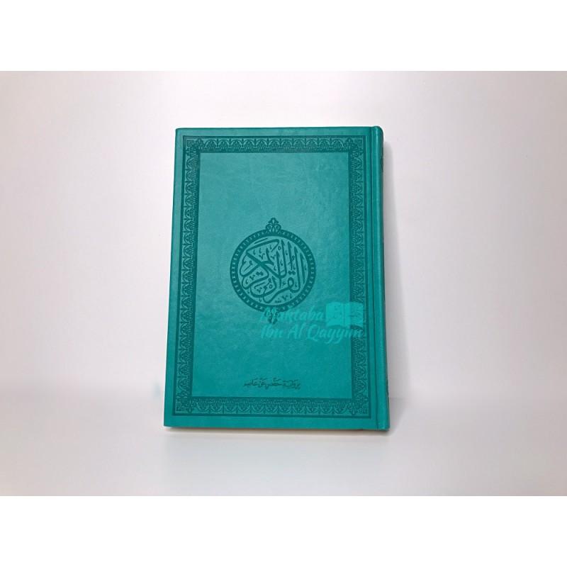 Coran arabe turquoise en daim - Format pratique
