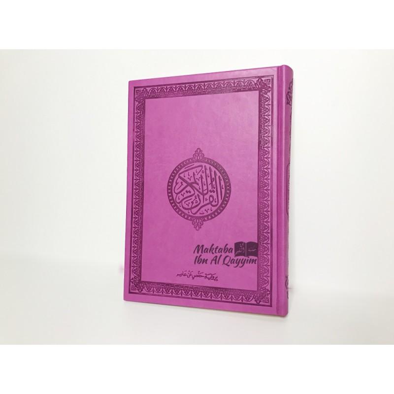 Coran arabe mauve en daim - Grand Format