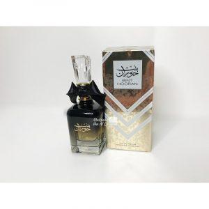 Eau de parfum Bint Hooran - Ard Al Zaafaran