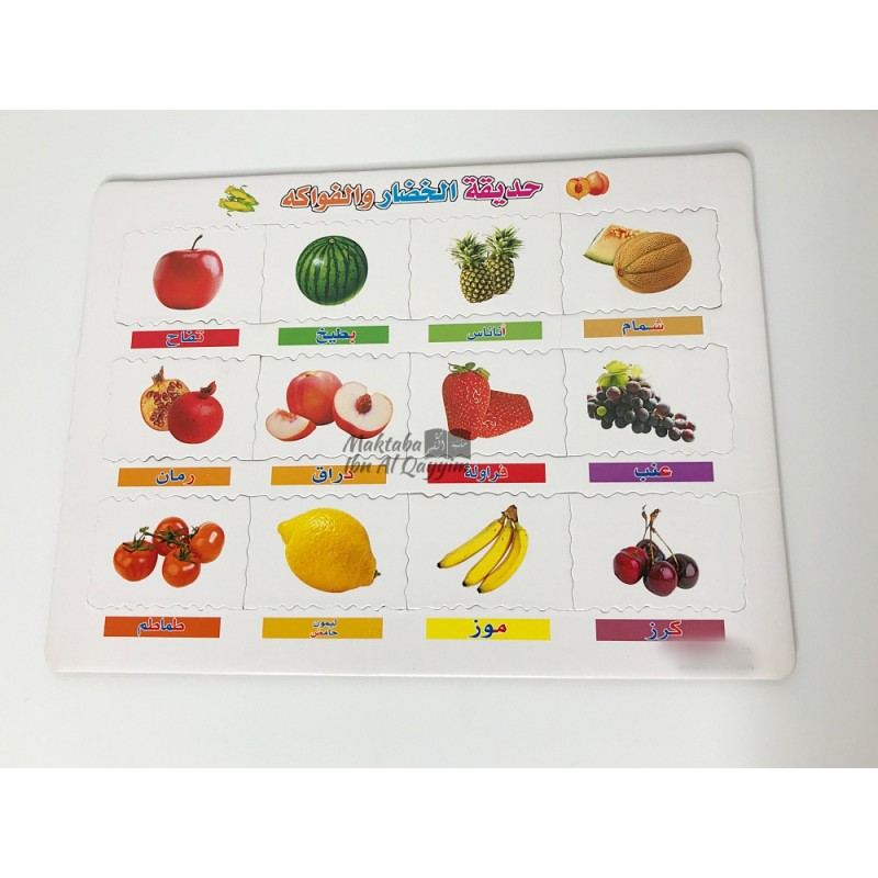 Jeu éducatif les fruits en arabe