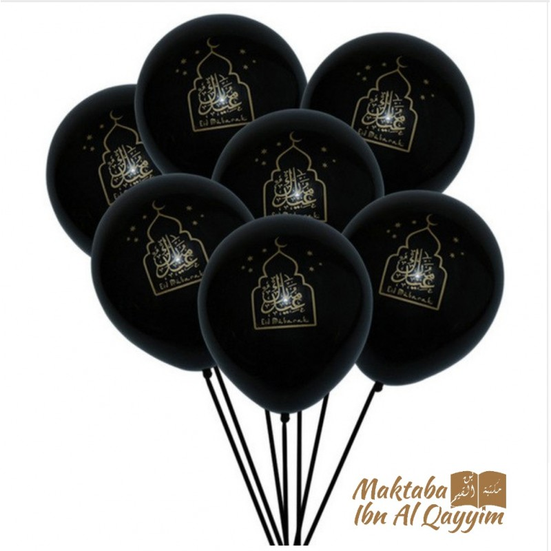Lot de 6 ballons Eid Mubarak - Noir modèle 1
