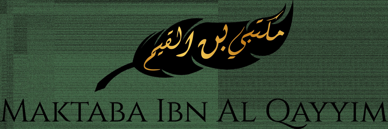 Maktaba Ibn Al Qayyim
